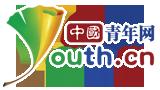 中国青年网科技