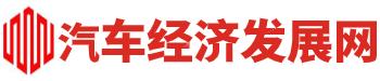 中国游戏行业报