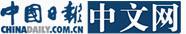 中国日报网创新中国