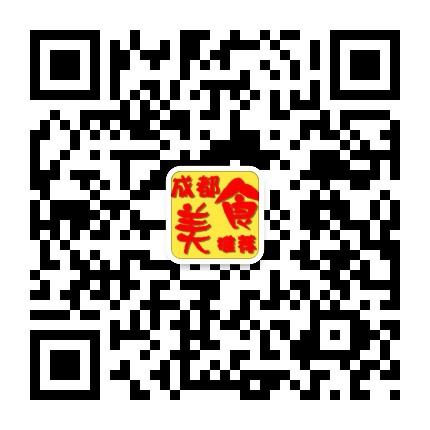 成都美食推荐(CDmeishitj)单图文
