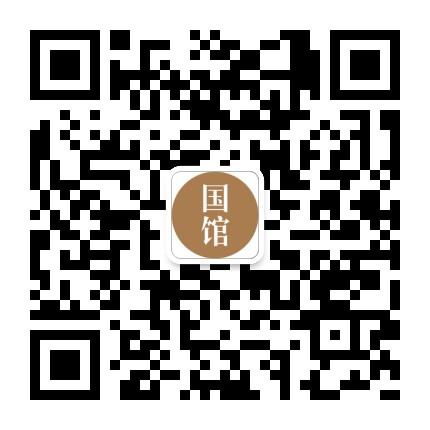 国馆(guoguan5000)多图文头条