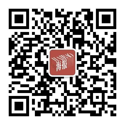 海报网(haibao_cn)多图文头条