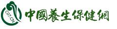 中国养生保健网