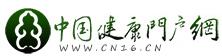 中国健康门户网